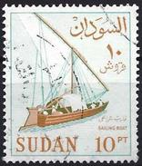 Sudan 1975 - Traditional Sailboat ( Mi 189AY - YT 154a ) Without Watermark - Soudan (1954-...)