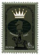 Ref. 30748 * NEW *  - SOVIET UNION . 1982. WORLD CHESS WOMEN CHAMPIONSHIP. CAMPEONATO DEL MUNDO DE AJEDREZ FEMENINO - Unused Stamps
