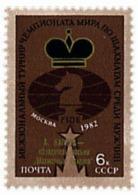 Ref. 79662 * NEW *  - SOVIET UNION . 1982. WORLD CHESS CHAMPIONSHIP. CAMPEONATO DEL MUNDO DE AJEDREZ - Unused Stamps
