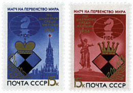 Ref. 30665 * NEW *  - SOVIET UNION . 1984. WORLD CHESS CHAMPIONSHIP IN MOSCOW. CAMPEONATO DEL MUNDO DE AJEDREZ EN MOSCU - Unused Stamps