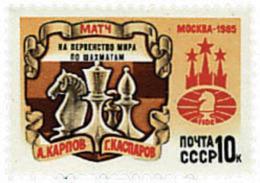 Ref. 30490 * NEW *  - SOVIET UNION . 1985. WORLD CHESS CHAMPIONSHIP IN MOSCOW. CAMPEONATO DEL MUNDO DE AJEDREZ EN MOSCU - 1923-1991 USSR