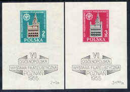 POLAND 1955 Poznan Philatelic Exhibition Blocks MNH /**.  Michel Block 15-16 - Blocks & Sheetlets & Panes