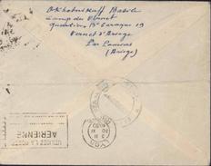 Guerre 40 Camp D'internement Du Vernet Ariège Censure Internés étrangers Pamier Allemand Juif Nationalistes Espagnols - Postmark Collection (Covers)