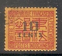 004700 Indo China 1931 10c FU - Postage Due