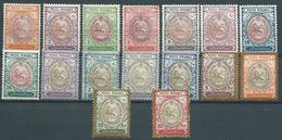 PERSIA PERSE PERSIEN PERSAN PERSIAN IRAN 1909 FULL SET MNH - Iran