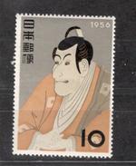 Japan1956:yvert586(Michel662)mnh** - 1926-89 Emperor Hirohito (Showa Era)