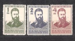 Bulgaria1926:Michel196-8mh* - 1909-45 Kingdom