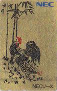 Télécarte DOREE Japon / 110-007 - ZODIAQUE - ANIMAL - Oiseau COQ - ROOSTER Bird GOLD Horoscope Japan Phonecard HAHN 1049 - Zodiaco