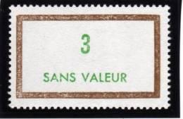 FRANCE FICTIF N° F184 ** Timbre Neuf Gomme D´origine Sans Trace De Charnière - TB - Phantomausgaben