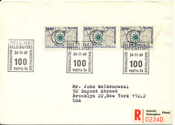 Finland Registered FDC 24-11-1969 School Sent To USA - FDC