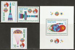Bulgaria 1979 Mi# 2766-2768, Block 86 ** MNH - Intercosmos Bulgarian-USSR Flight / Space - Nuovi