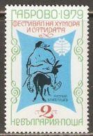Bulgaria 1979 Mi# 2783 ** MNH - 12th National Festival Of Humor And Satire, Gabrovo - Nuovi