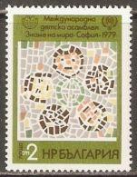 Bulgaria 1979 Mi# 2798 ** MNH - International Year Of The Child / Mosaic - Nuovi