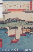 Télécarte Ancienne Japon / NTT 330-070 - BATEAU VOILIER / Peinture -  SAILING SHIP Painting Japan Front Bar Phonecard - Painting