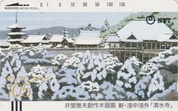 Télécarte Ancienne Japon / NTT 330-065 - SAISON HIVER / Peinture - WINTER Season Painting Japan Front Bar Phonecard - Landscapes