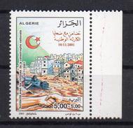Algérie Y&T 1301 Neuf**  2003 Solidarité Avec Les Victimes De La Catastrophe Nationale Du 10 Novembre 2001 - Argelia (1962-...)