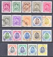 THAILAND  397-411a   Set  (o) - Thailand