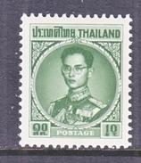 THAILAND  398   ** - Thailand