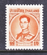 THAILAND  399   ** - Thailand