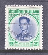 THAILAND  410   (o) - Thailand