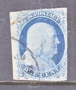 U.S.  7  Type  II    (o) - 1847-99 General Issues
