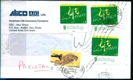 D112- Postal Used Cover. Posted From UAE To Pakistan. United Arab Emirates. - United Arab Emirates