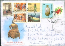D126-  Postal Used Cover. Posted From Taiwan To Pakistan. Frots. Art. - Other