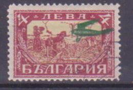 64-638 / BG - 1927/28  Mi 191 With Overprint  Green  Mi 208  ( II ) O - 1909-45 Reino