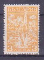 64-640 / BG - 1934   Opening  The  Shipka Monument Mi 268  ** - 1909-45 Kingdom