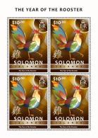 SOLOMON ISLANDS 2017 ** Year Of The Rooster Jahr Des Hahns Annee Du Coq M/S - IMPERFORATED - DH1723 - Chines. Neujahr
