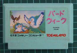 Famicom : Bird Week FS-2003G (TFS-BK) - Electronic Games