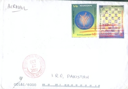 D162- Cover Posted From Bangladesh To Pakistan. - Bangladesh