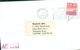 D176- Postal Used Cover. Posted From Hong Kong To Pakistan - Hong Kong (1997-...)