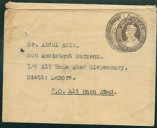 D187- Pakistan India Postal Stationery Period Of KG VI. Stamped Dated Mar 1936. - India
