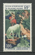 POLYNESIE 1958 PA N° 3 ** Neuf MNH Superbe Cote 19 € GAUGUIN Cheval Blanc Horses Peintures Paintings Tableaux - Unused Stamps
