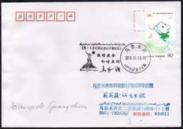 CHINA GUANGZHOU 1990 - ASIAN GAMES - WEIGHT LIFTING / GYMNASTICS / TENNIS - Pesistica