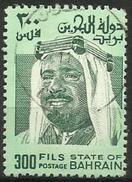 Bahrain - 1976  Shaikh Isa  300m Used    Sc 235 - Bahrain (1965-...)