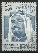 Bahrain - 1976  Shaikh Isa  500m Used    Sc 237 - Bahrain (1965-...)