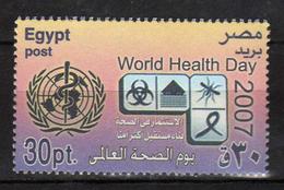 Egypt 2007 World Health Day. MNH - Egypte