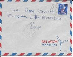 REUNION - 1958 - PETIT BUREAU AUXILIAIRE - LETTRE De SAINT FRANCOIS => PARIS - Reunion Island (1852-1975)