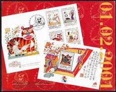 Cina/China/Chine (Macao): Comunicato Per La Stampa, Press Release, Communiqué De Presse, Seng Yu, Proverbio Cinese, Chin - Idioma
