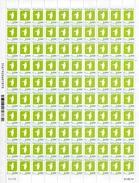 """Feuille De 100 Timbres** Gommés De 2014  """"0,03 € Manchot Royal"""" Avec CD 21 . 03 . 14 - Nuovi"""