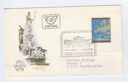 1976 AUSTRIA FDC IPU Stamps SPECIAL Pmk  PARLIAMENT - FDC