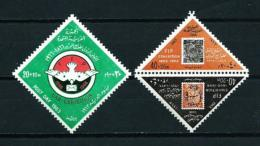 Egípto  Nº Yvert  555/7  En Nuevo - Egypt