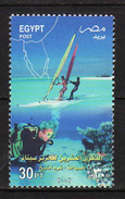 Egypt 2002 The 20th Anniversary Of Return Of Sinai To Egypt. MNH - Unused Stamps