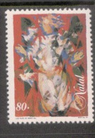 2109 II Weihnachten Ohne Landesnamen Postfrisch MNH ** - 1910-... República