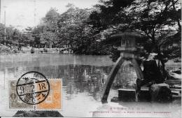 Japon ** Belle Carte Glacée De 1918 ** ( Voir Description) - Japon