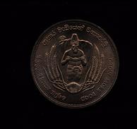 SRI LANKA CEYLON 2 RUPEES 1968 FAO - Sri Lanka