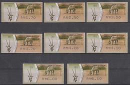ISRAEL 2011 SIMA ATM WHITE ORYX LEUCORIX FULL SET OF 8 STAMPS - Viñetas De Franqueo (Frama)