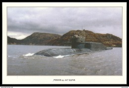 RUSSIA POSTCARD 999 Mint SUBMARINE NUCLEAR 667 ATOMIQUE ATOM NORTH NAVY NAVAL SOUS MARIN U BOOT ARCTIC POLAR NORD Photo - Unterseeboote
